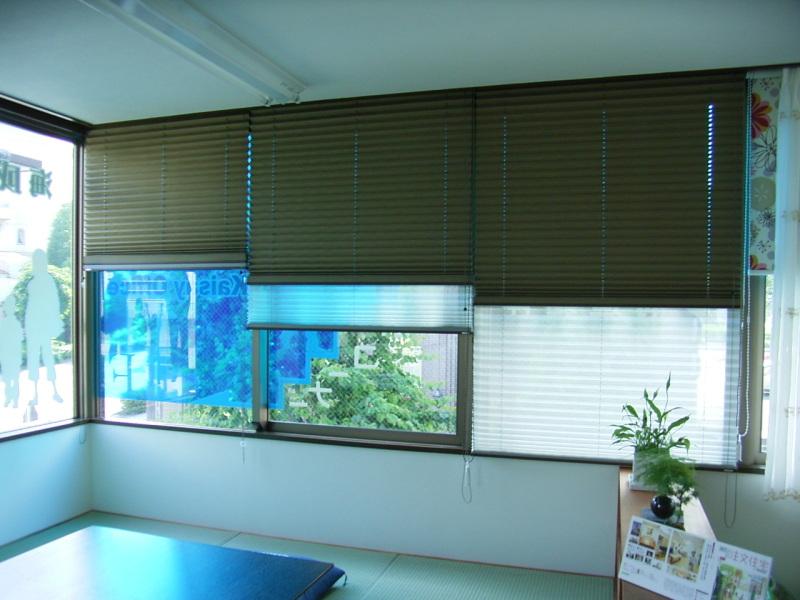 秦 美穂子 のブログ-海成建設 大窓 アフター