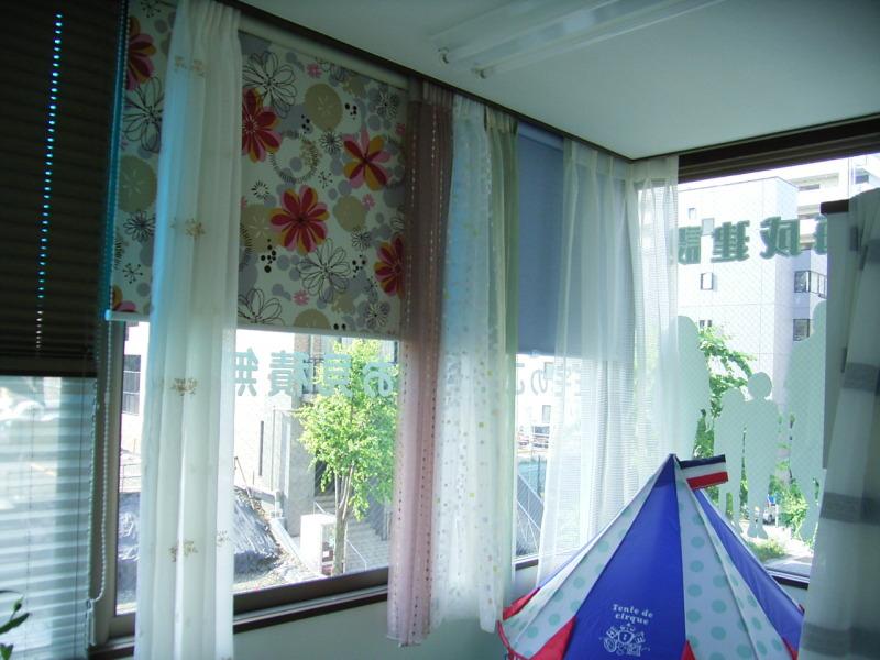 秦 美穂子 のブログ-子供部屋のカーテンスペース アフター