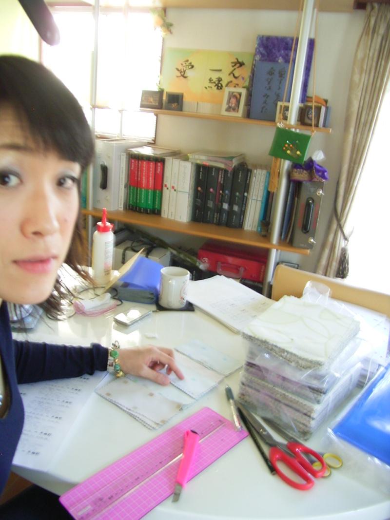 秦 美穂子 のブログ